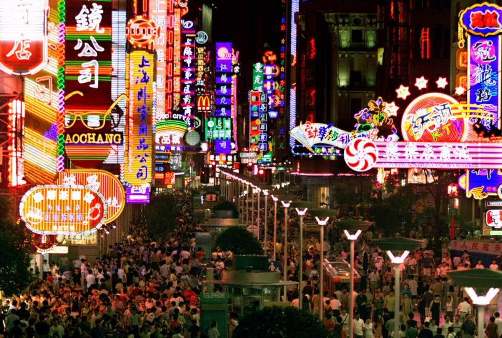Çin'in önlenemez nüfus artışının 20 kanıtı galerisi resim 6