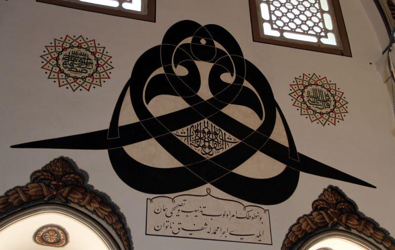 Ulu Camii'ndeki 'vav'ların sırrı galerisi resim 1