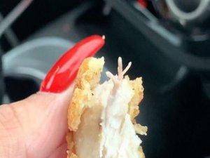 Bir fast food skandalı daha!