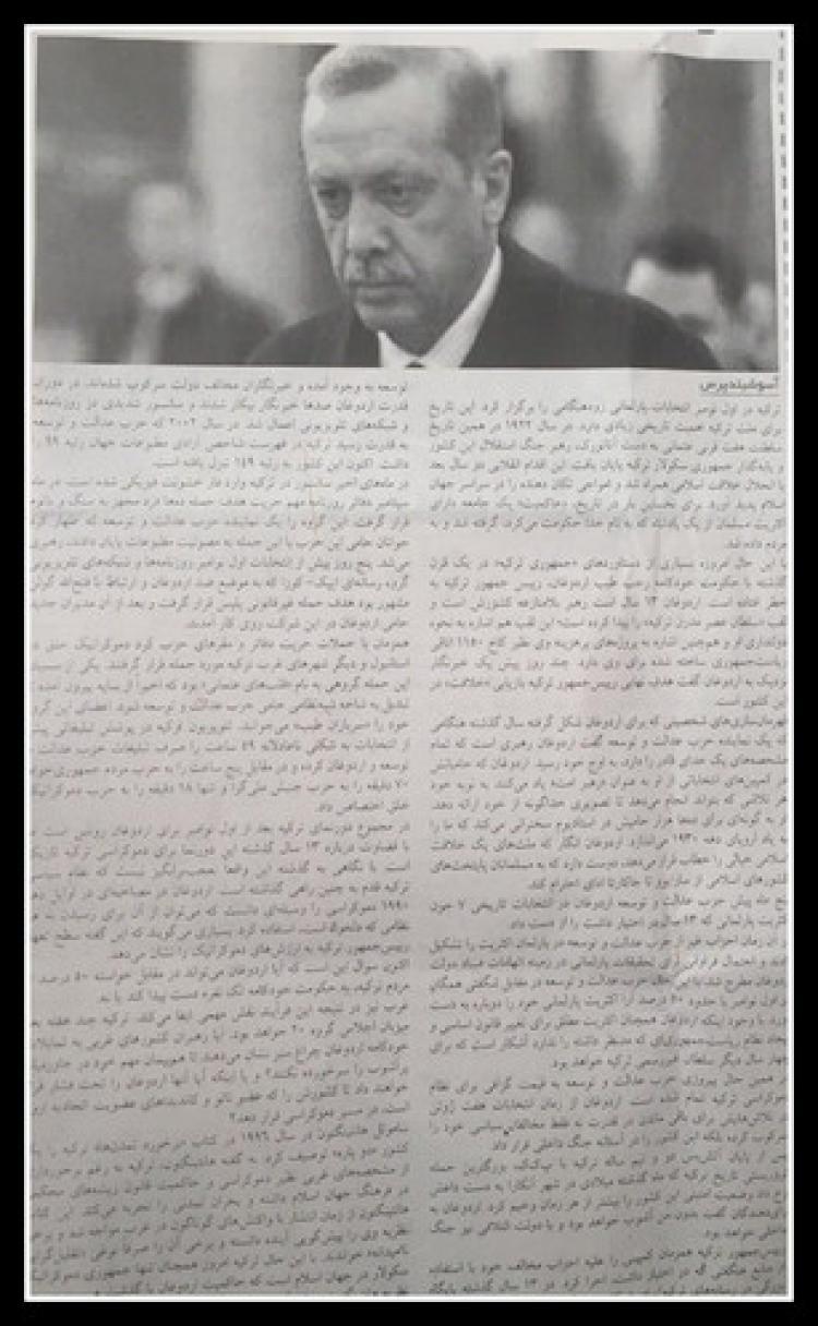 Afgan basını: 1 Kasım, huzursuzluğun başlangıcı olabilir