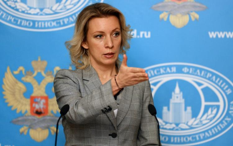 Rusya: Bilgiyi bizimle paylaşmaması şok edici