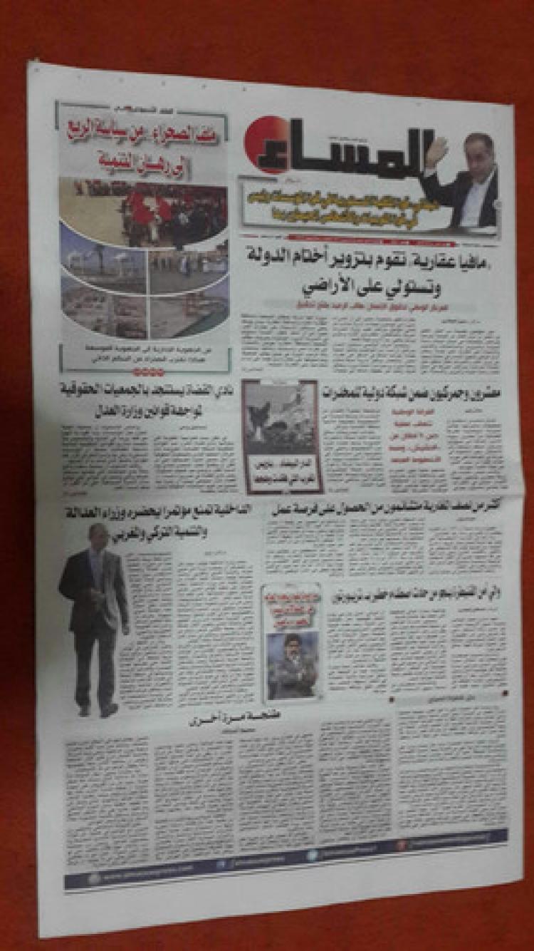 Fas'ta, Bakan Işık'ın katılacağı kongreyi Fas İçişleri Bakanlığı iptal etti