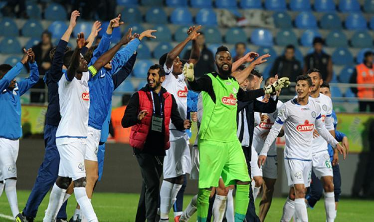 Çaykur Rizespor: 4 - Galatasaray: 3