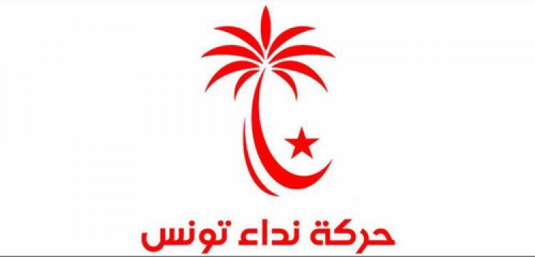 Tunus'ta iktidar partisi ikiye bölündü, hükümet tehlikede