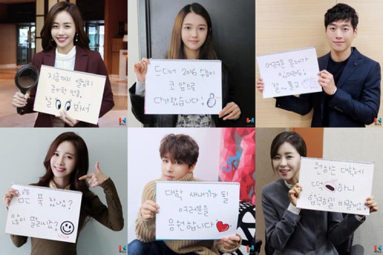 Güney Kore'deki ünlülerden, yarın üniversite sınavına gireceklere destek