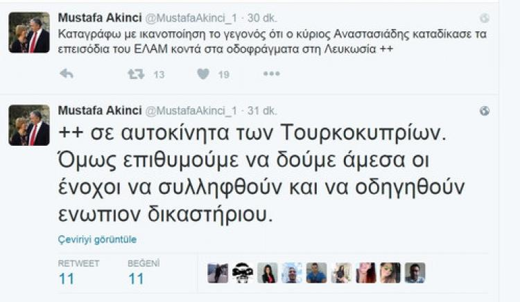 Rum lider Türkçe tweet ile saldırıyı kınadı