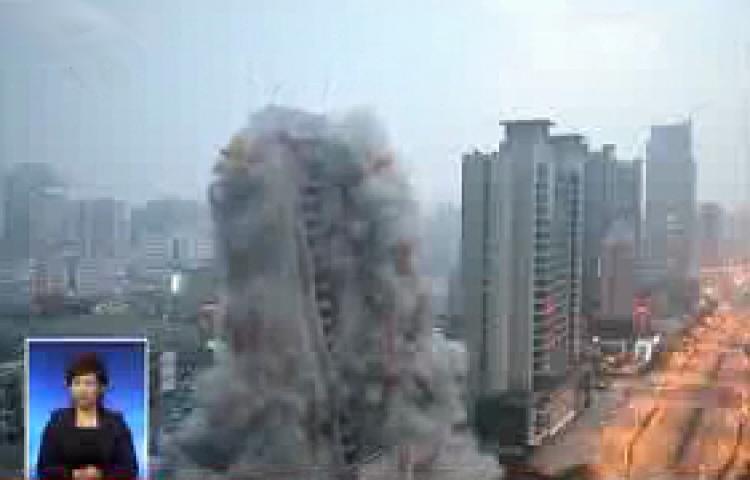 118 metrelik bina böyle yıkıldı