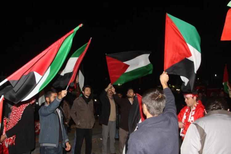İsrail Milli Takımı'na, Filistin bayraklarıyla protesto