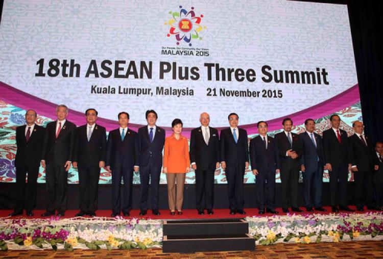 ASEAN zirvesinde, Çin-ABD çekişmesi
