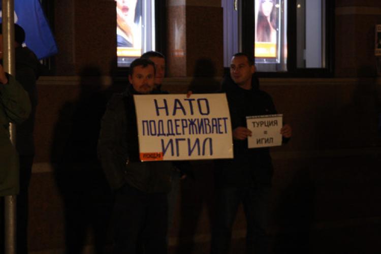 Moskova'da Türkiye karşıtı protesto