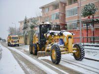 Kar yağışına 'Yıldırım' müdahale