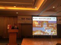 Bursa Güney Kore'de tanıtıldı