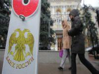 Rusya Merkez Bankası'dan bir ilk