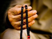 Kısmet açma duası 129 TL
