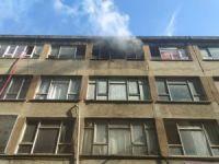 Bursa'daki işhanında yangın