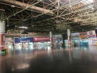Bursa terminalinde geri sayım
